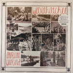 Waxahatchee - American Weekend LP Ltd White Vinyl
