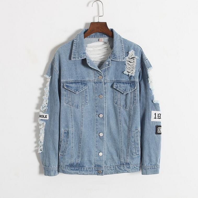 Where is my mind Denim Retro Jacket