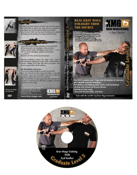 Krav Maga Global G5 DVD (Graduate 5)