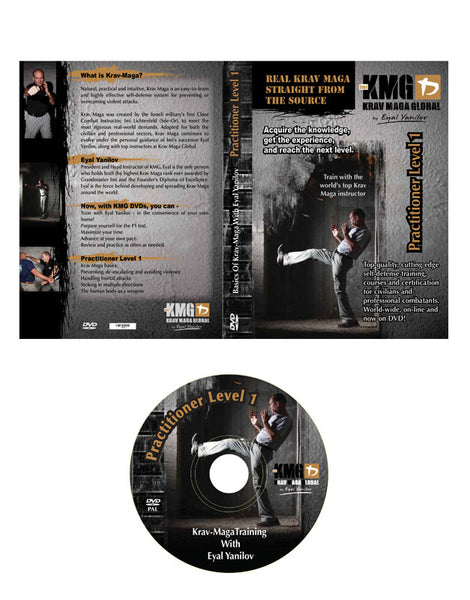 Krav Maga Global P1 DVD (Practitioner 1)