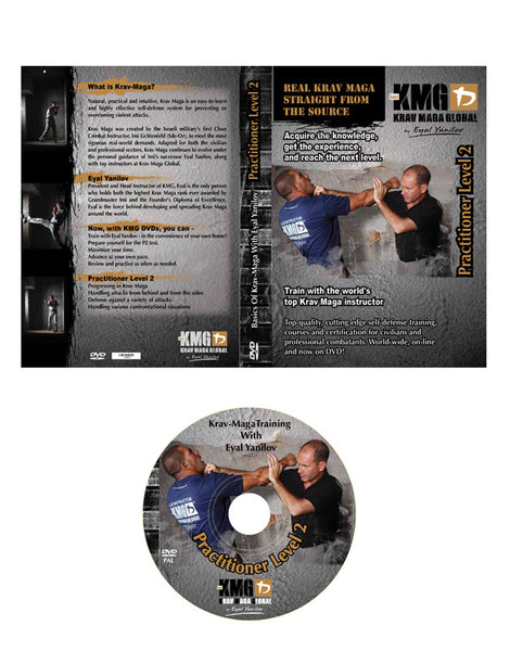 Krav Maga Global P2 DVD (Practitioner 2)