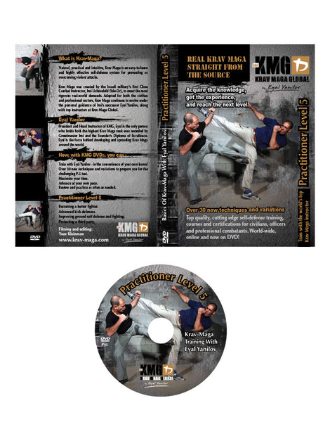 Krav Maga Global P5 DVD (Practitioner 5)