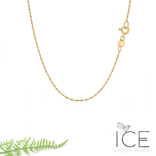 14ct Yellow Gold Necklace Chain