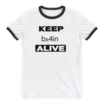 """Keep Brain Alive"" Work-a-holic T-Shirt"