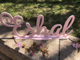 Personalized Child's Standing Name Sign - Laser Cut Name Sign - Baby Shower Name Sign