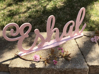 Personalized Child's Standing Name Sign - Laser Cut Name Sign - Custom Laser Cut Name