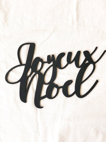 Joyeux Noel - Christmas Home Sign - Farmhouse Decor - Farmhouse Style - Words For Wall - Laser Cut Phrase - Noel Sign