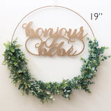 "19"" Bonjour bebe Wreath for Baby Shower, Greenery Hoop Wreath for Nursery, Baby Shower Wreath - Faux Eucalyptus Wreath"
