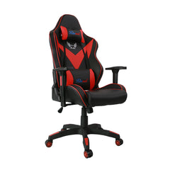 Kinsal Speed Gaming Chair (RC-22 Red)
