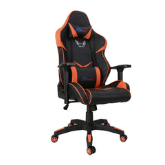 Kinsal Master Gaming Chair (RC-32 Orange)