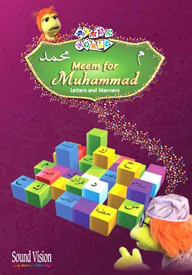 Meem for Muhammad