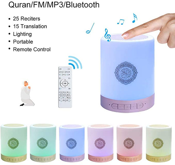 Quran Player Lamp Multi Color LED Bluetooth Speaker