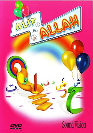 Alif For Allah (Adam's World DVD)