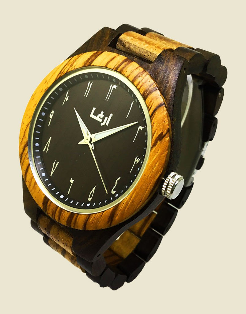 The Arabic Watch Shop - Arga Sandal & Zebra Wood Watch for Him