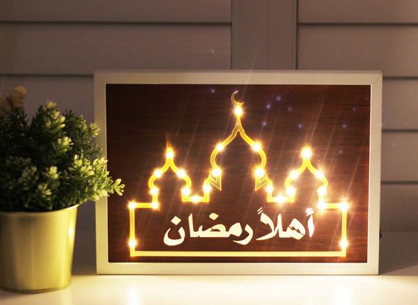 Ahlan (Welcome) Ramadan LED Lightbox