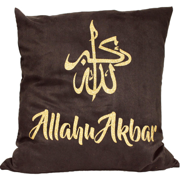 Black suede-like throw pillow with Allahu Akbar in gold glitter