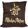 Allahu Akbar Throw Pillow - Black/Gold