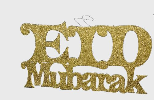 Eid Mubarak Glitter Wooden Sign -Gold