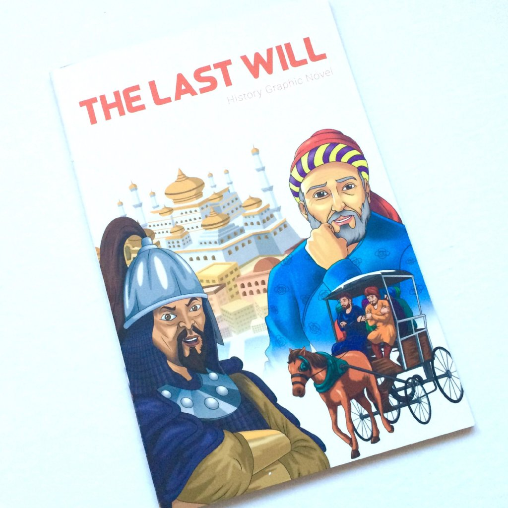 The Last Will History Graphic novel
