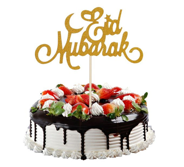 Eid Mubarak Cursive Cake Topper with Star - Gold