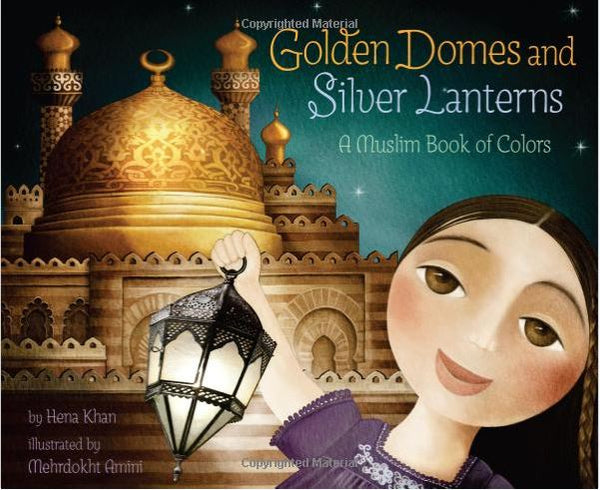 Golden Dome and Silver Lantern