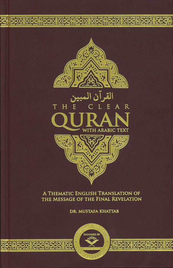 The Clear Quran Paper back Cover