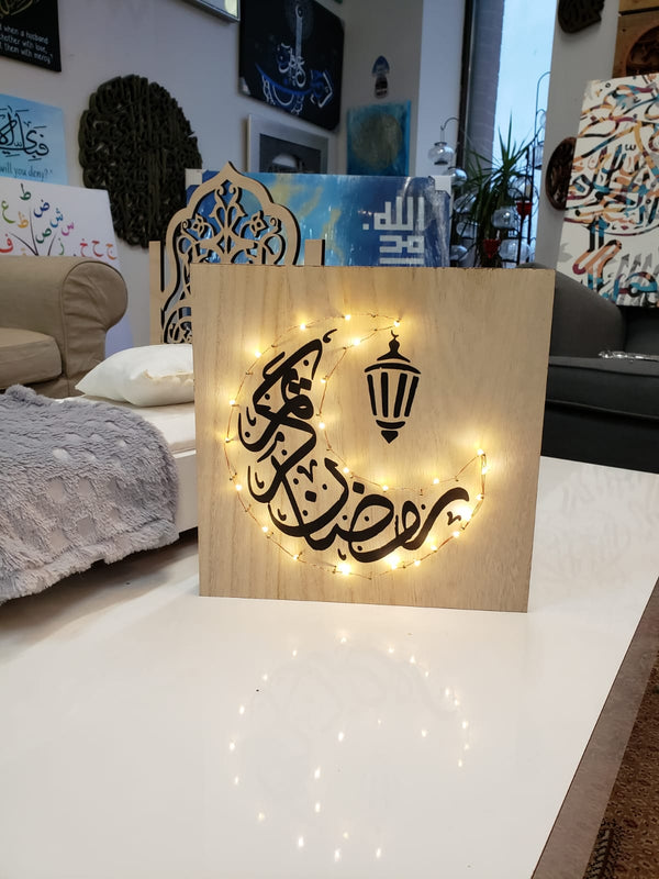 Ramadan LED Wooden Frame