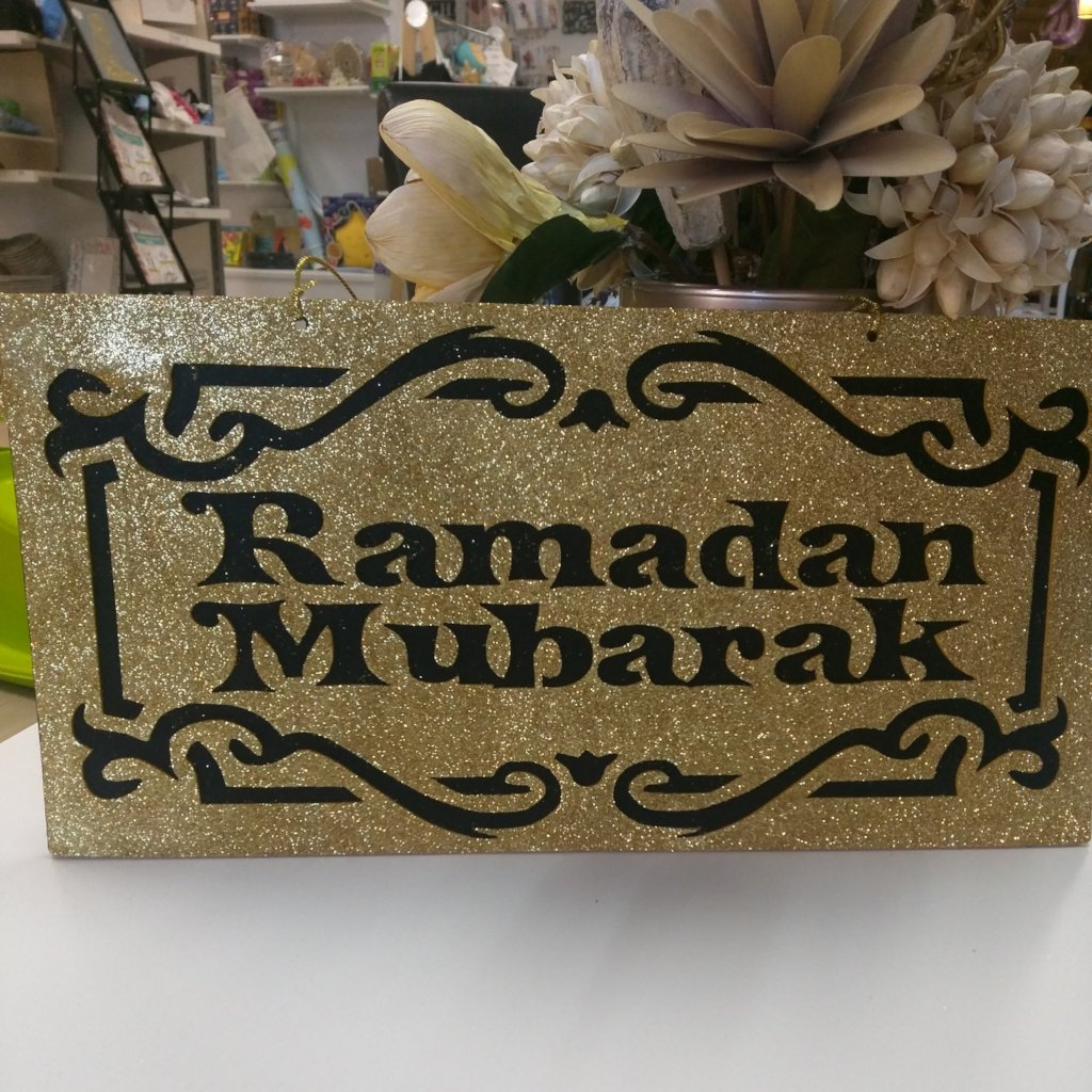 Gold Glitter Ramadan Mubarak Sign