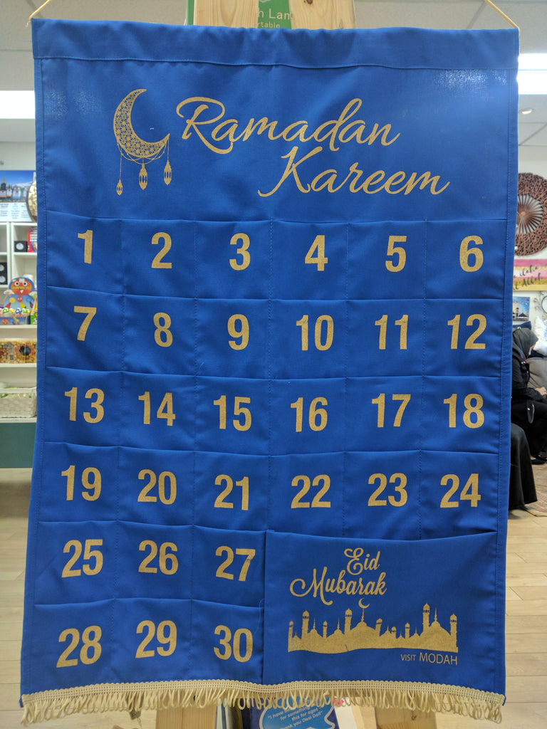 Ramadan Advent Calendar - Blue and Gold
