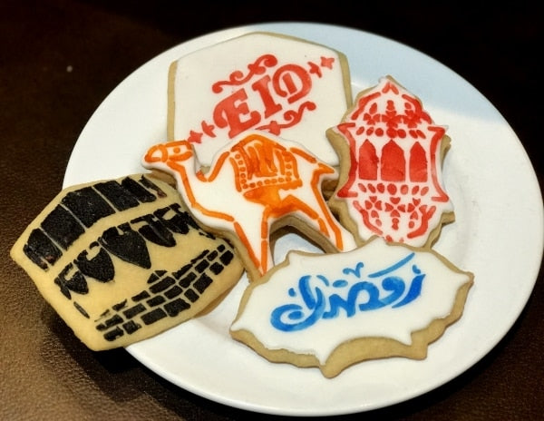 Ramadan / Eid Cookie Stencil Set - 8 pc