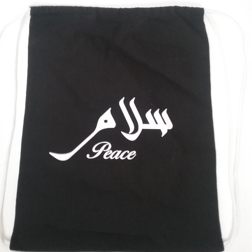 Salam Draw String Tote Bag - Black