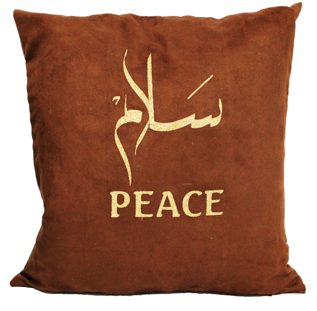 Salaam/Peace Throw Pillow - Brown/Gold