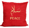 Salaam/Peace Throw Pillow - Red/Gold