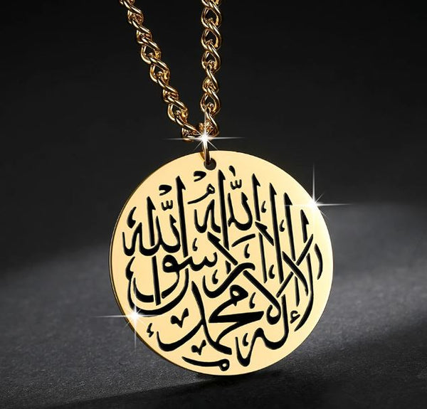 Shahada Medallion Necklace - 18K Gold Plated