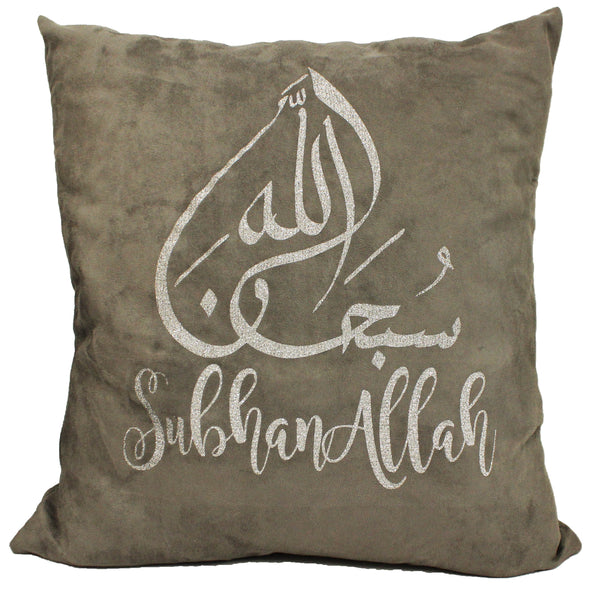 SubhanAllah Throw Pillow - Grey/Silver