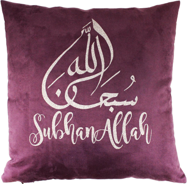 SubhanAllah Throw Pillow - Purple/Silver