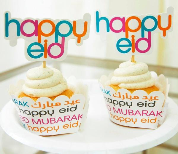 Happy Eid Cupcake Topper and Wrapper