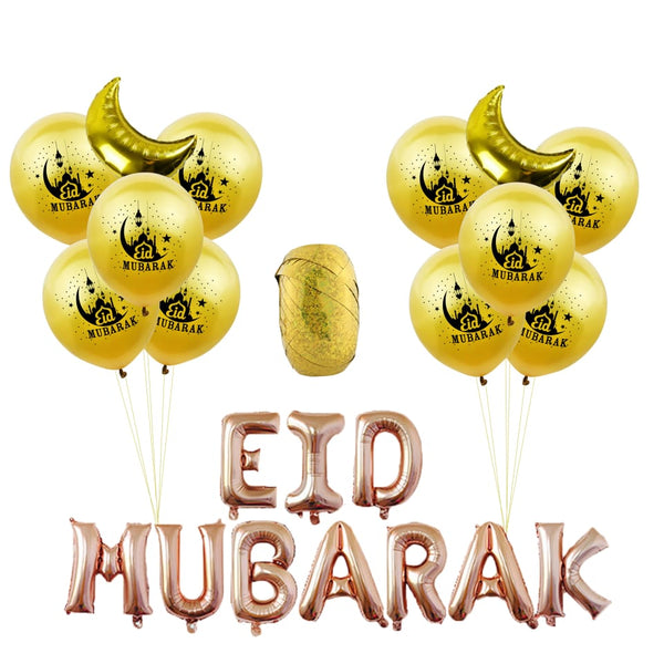 Eid Mubarak Foil Balloon Kit - Pink & Gold