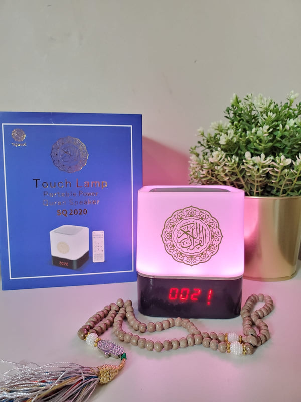 NEW Quran Lamp Multi Color LED Bluetooth Speaker w/Adhan
