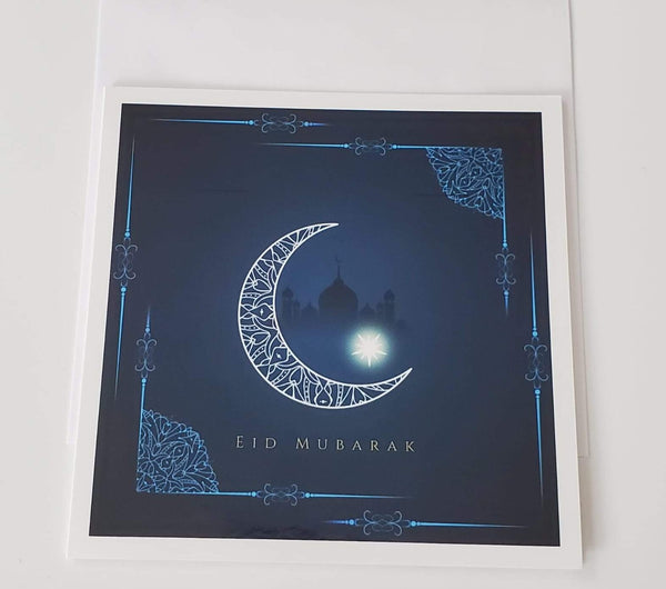 Eid Mubarak Greeting Card - Blank