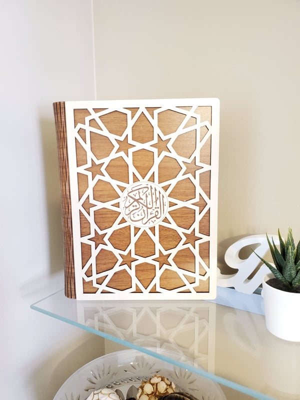 Wooden Geometric Quran Keep Sake Box