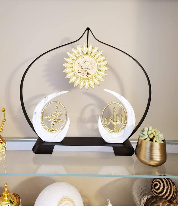 Allah & Mohammed Turkish Home Decor