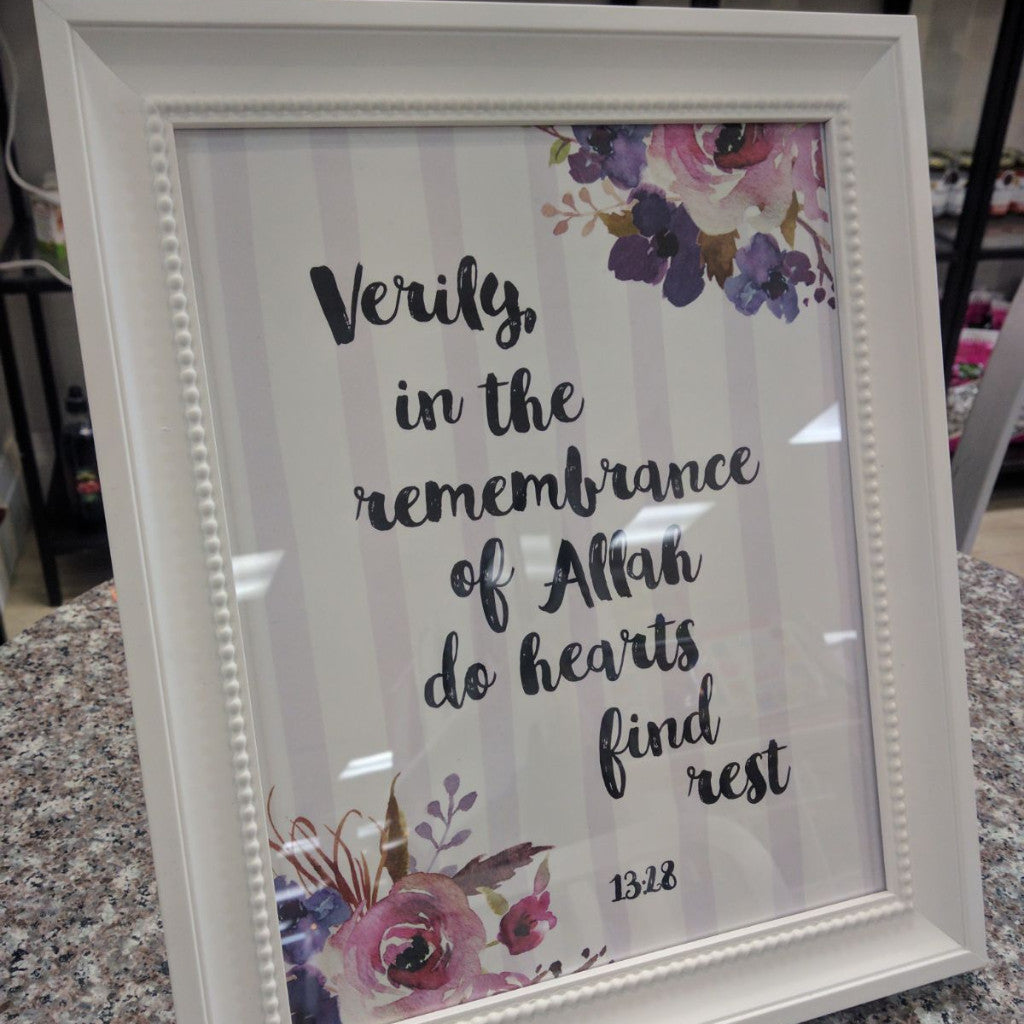 Framed Art Remembrance of Allah