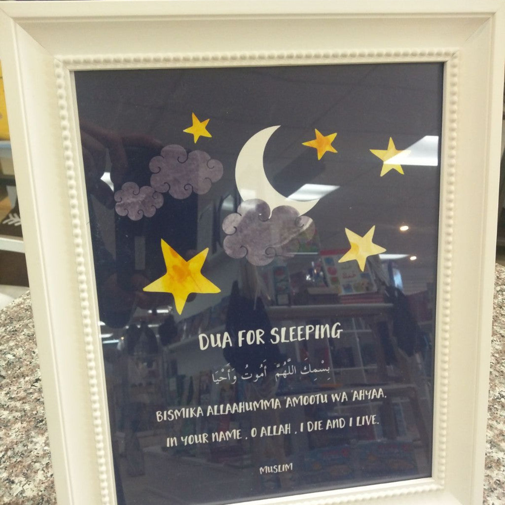 Framed Art Dua For Sleeping