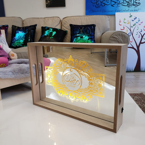 Ramadan Kareem Mirrored Serving Tray