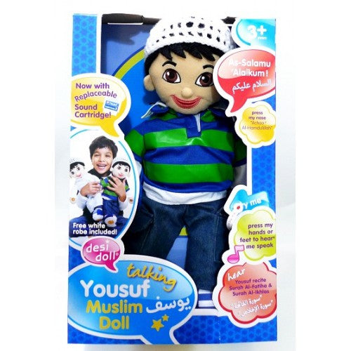 Yousuf talking muslim doll in blue packaging