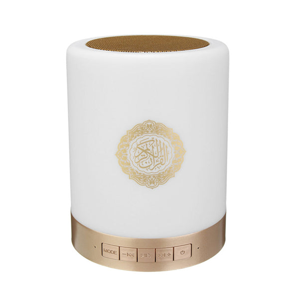 Quran Lamp Multi Color LED Bluetooth Speaker