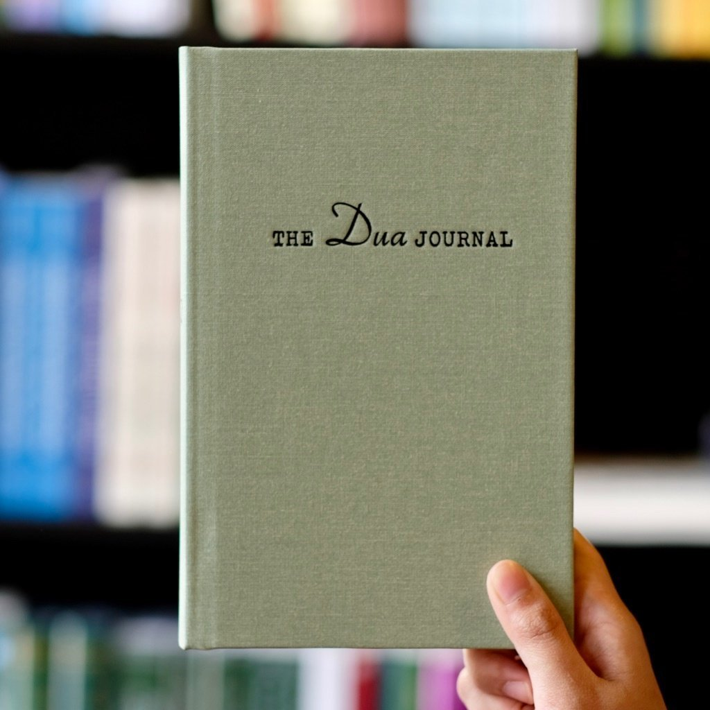 The Dua Journal -Dear Allah Olive Green