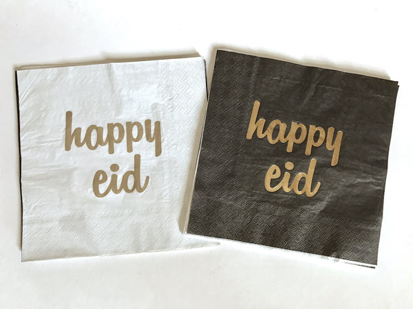 Happy Eid Gold/Black Dinner Napkins