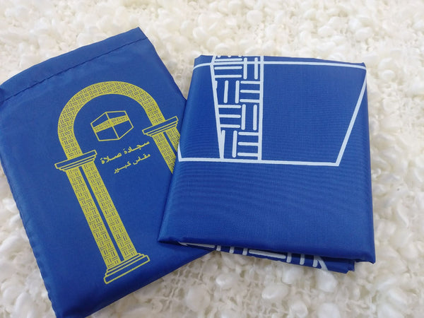 Portable Prayer Mat